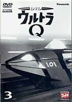 Ultraq dvd 03a