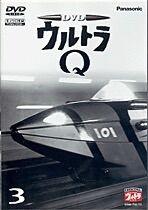 Ultraq dvd 03a.jpg