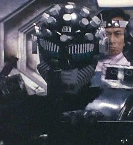 Cyborg B2