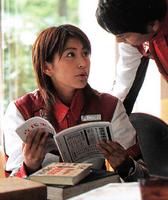 Mizuki Koishikawa VI