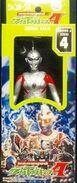 Alien Emrld II toy