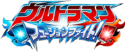 Fusion Fight Logo RB.png
