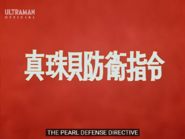 UltramanEp14