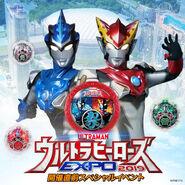 Ultra Heroes EXPO 2019 Visual 2