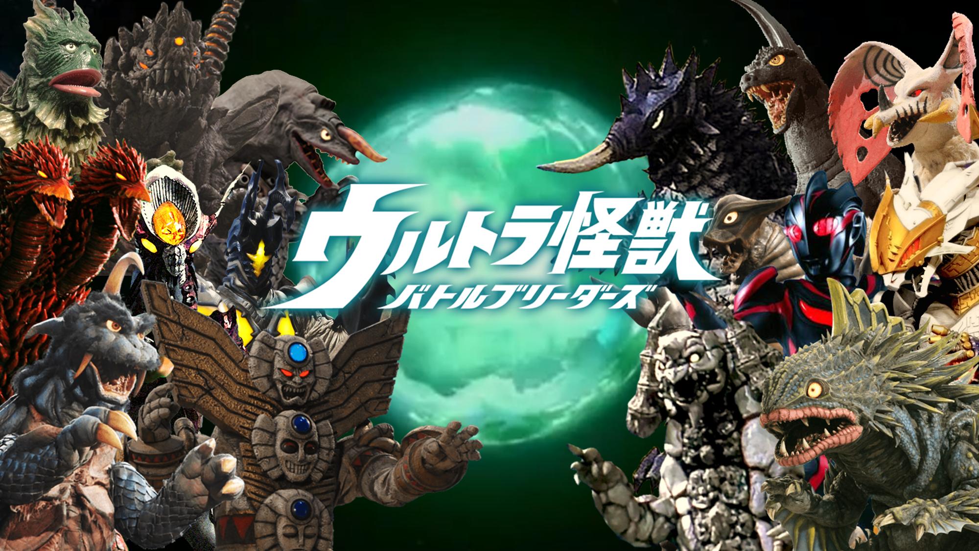 ElekingGudon/Ideas for Ultra Kaiju Battle Breeders