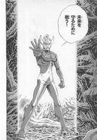 Taro Story0 Barrier