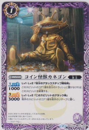Battle Spirits/List of Cards