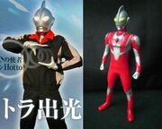 Ultraman Hotto.jpg