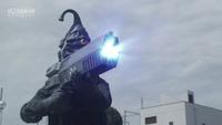 Alien Zetton EM Wave Rifle