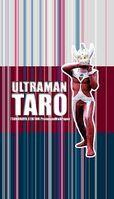 Ultraman-Taro 31