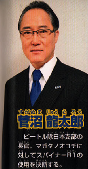 VTL Ryutaro.png