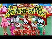 Super Hero in Super Hero Dai Circus.jpg
