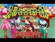 Super Hero in Super Hero Dai Circus