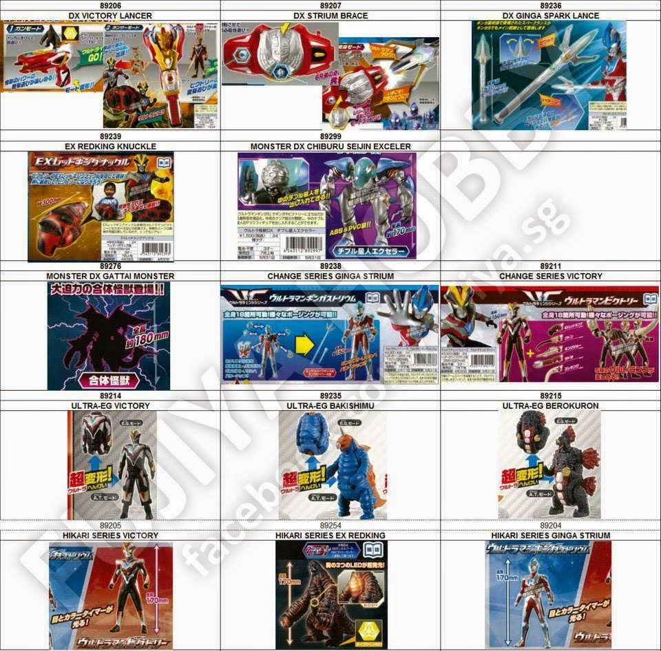 Crazybeard1234/Ultraman Victory Toy Catalog