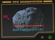 MG5 scanner