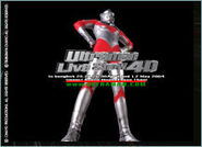 ULS4D promo04