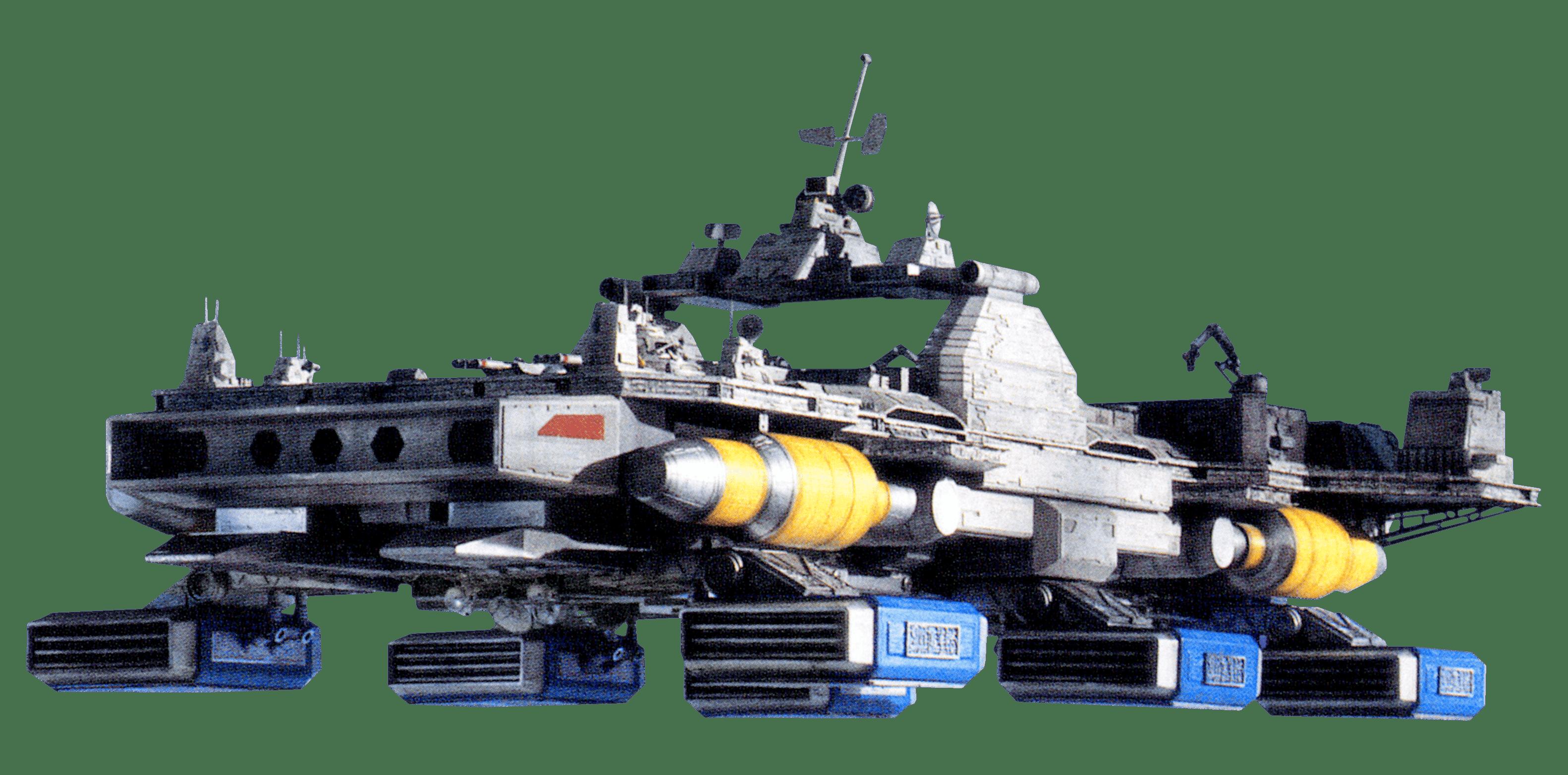 Aerial Base