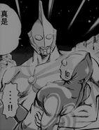 Ultraman Golian
