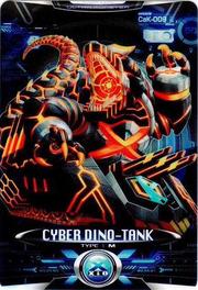 Ultraman X Cyber Dino-Tank Card.png