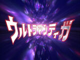 Ultraman Tiga (series)/Episodes