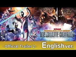 -English ver.-Ultra Galaxy Fight-The Absolute Conspiracy - Ultimate Trailer - From Nov 22 on YouTube