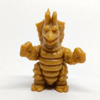 King MaiMai larva eraser