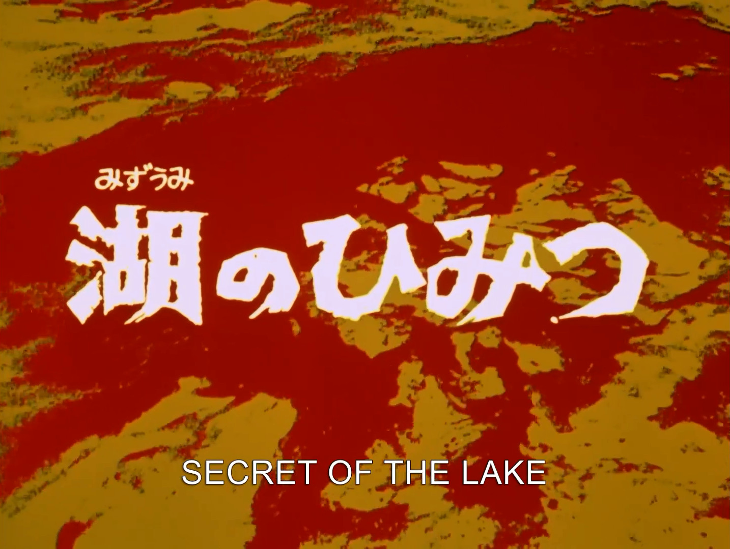 The Secret of the Lake