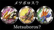 【新種発見❗】「メツボロス❓」ウルトラマンZ〔ギャラクトロンMK2メダル〕〔ギルバリスメダル〕〔ホロボロスメダル〕【SGウルトラメダル 02】