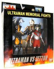 BD Ultraman1.jpg