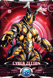 Ultraman X Cyber Zetton Card.png