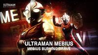 MebiusBurningBraveTAC