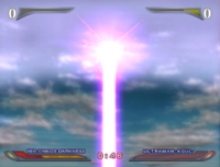 Neo Chaos Darkness Darkness Vaporize