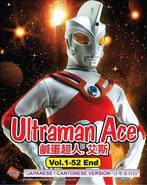 Ultraman ace dvd