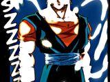 Glowing Super Saiyan