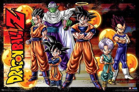 Ultra Dragon Ball Wiki