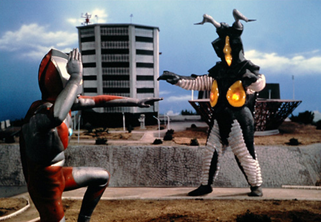 Farewell, Ultraman