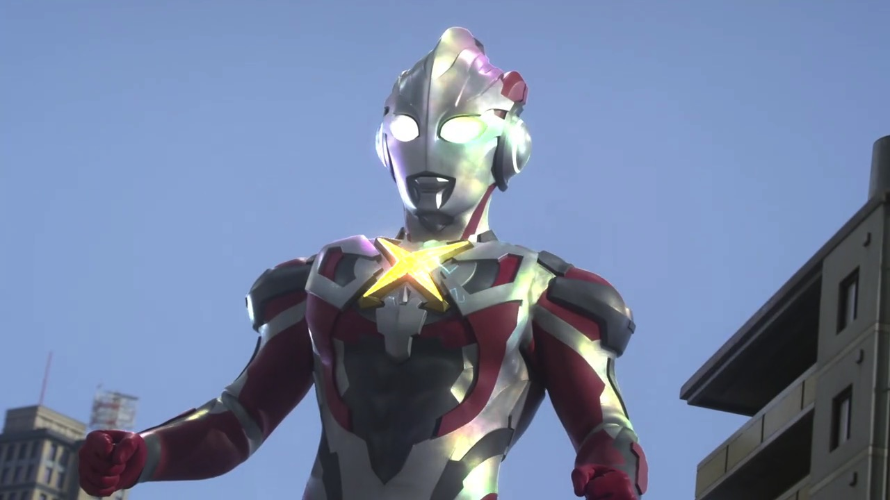 Ultraman X (character)