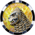 UMZ-Red King Medal