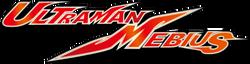 Ultraman Mebius English Logo.png