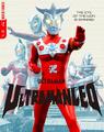 Mill Creek Ultraman Leo SteelBook