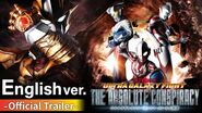 Ultra Galaxy Fight The Absolute Conspiracy - Official Teaser Trailer Coming on ULTRAMAN YouTube