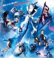 Ultraman Z Poster 4