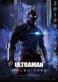 UltramanAnime