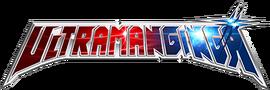 Ultraman Ginga English Logo.png