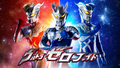 Ultra Zero Fight Poster