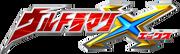Ultraman X Logo.png