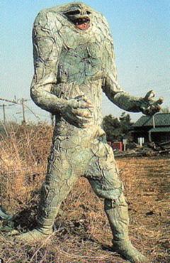 Jamila1966.png