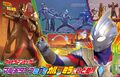 Ultraman Trigger Magazine 33