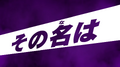 Ultraman Z Teaser 10