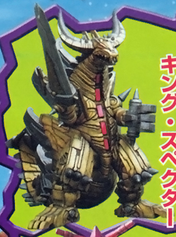 Super Grand King Specter in an Ultra Fight Victory magazine